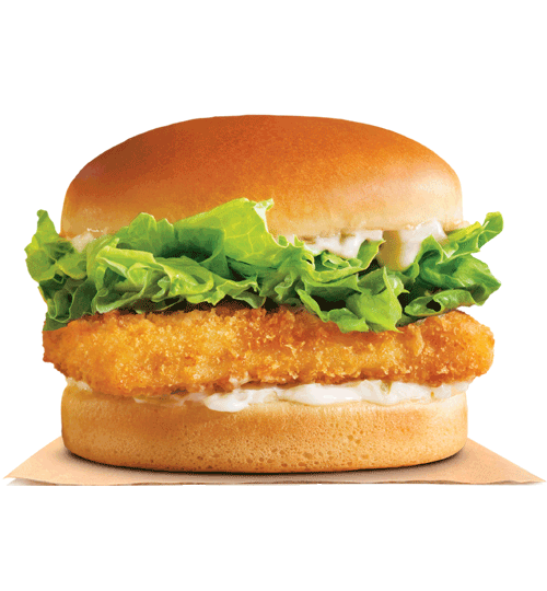Carte Burger King Bayonne.Filet De Poisson Bk Burger King
